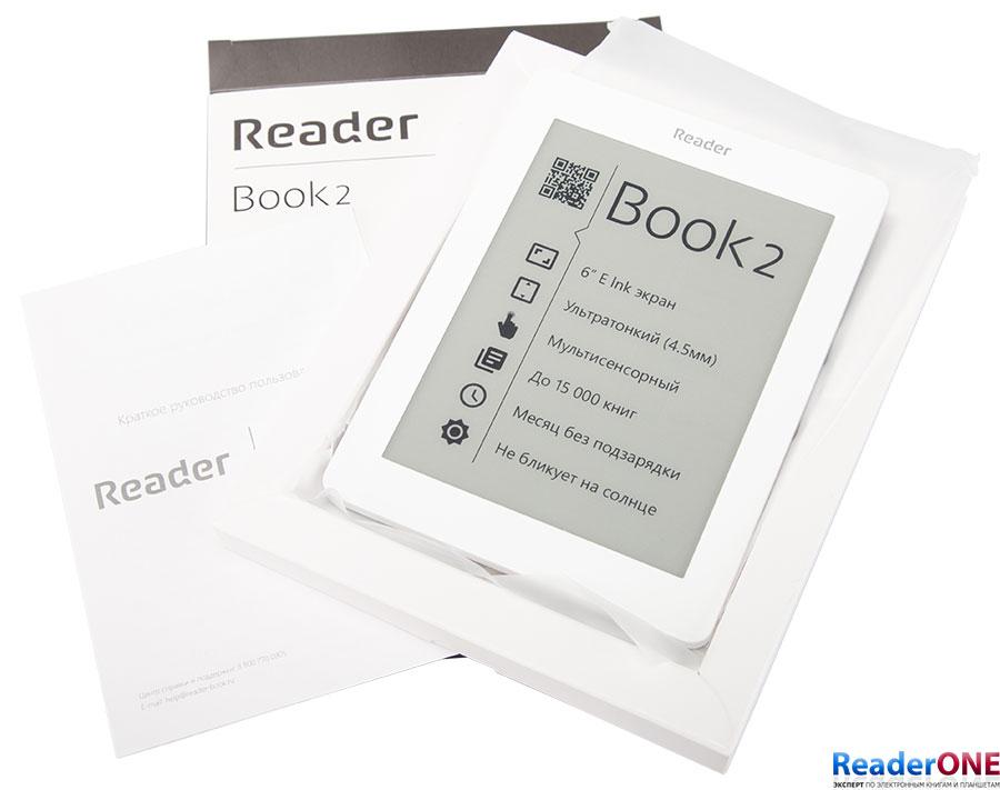 Reader book 2 инструкция