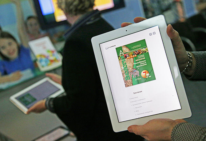 Скачать школьные учебники на электронную книгу в формате epub