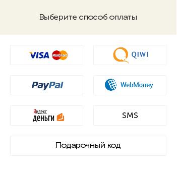 Yandex книжки и смс