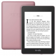 Amazon Kindle PaperWhite 2018 8Gb SO Plum