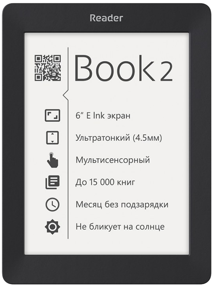 Reader Book 2 Black