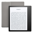 Amazon Kindle Oasis 2017 8GB Special Offer