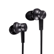Наушники Xiaomi Mi In-Ear Headphones Basic Black