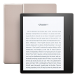 Amazon Kindle Oasis 2017 32Gb SO Champagne Gold