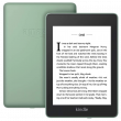 Amazon Kindle PaperWhite 2018 32Gb SO Sage