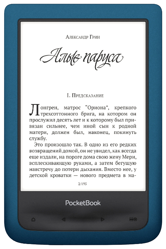 PocketBook 641