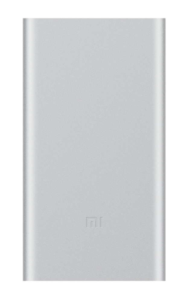 Xiaomi Mi Power Bank 2 5000 Silver