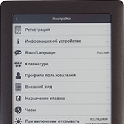 Pоcketbook Touch